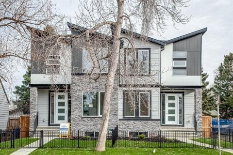 Townhouse for sale at 1106 Russet Rd NE Calgary Alberta - MLS: A1043147