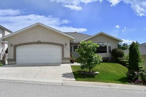 House for sale at 1109 Westridge St Creston British Columbia - MLS: 2438177