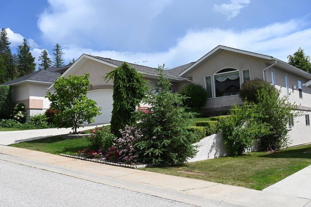 House for sale at 1109 Westridge Street  Creston British Columbia - MLS: 2450729