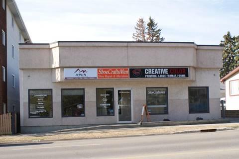110 Mcleod Avenue, Spruce Grove | Image 1