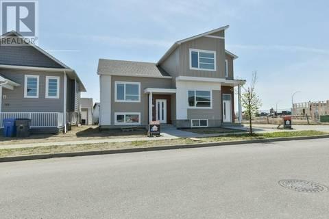 Townhouse for sale at 111 Somerside Rd Se Medicine Hat Alberta - MLS: mh0158969