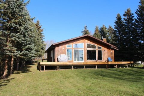 House for sale at 111 White Gull Drive  Rural Athabasca County Alberta - MLS: A1047304