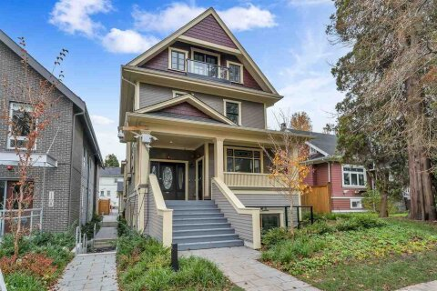 Townhouse for sale at 1110 15th Ave W Vancouver British Columbia - MLS: R2517748