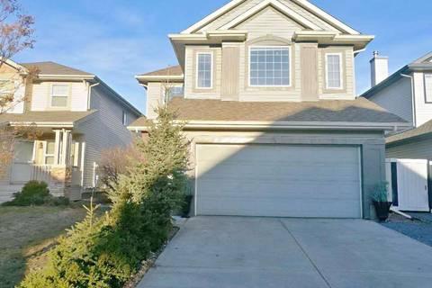 House for sale at 1112 117 St Sw Edmonton Alberta - MLS: E4142173