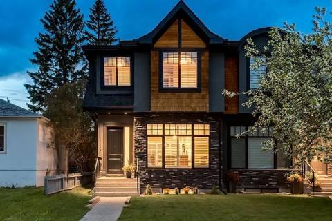 1112 22 Avenue Northwest, Calgary | Image 1