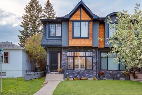 1112 22 Avenue Northwest, Calgary | Image 2
