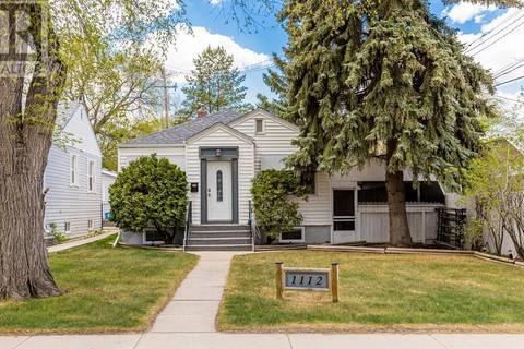 House for sale at 1112 Cairns Ave Saskatoon Saskatchewan - MLS: SK773249