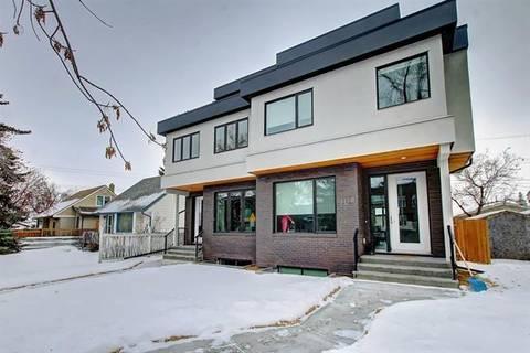 1118 Russet Road Northeast, Calgary | Image 2