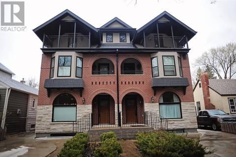 House for sale at 1119 Aird St Saskatoon Saskatchewan - MLS: SK771212