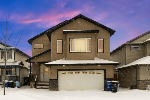 House for sale at 112 Trillium Rd Fort Mcmurray Alberta - MLS: A1055797