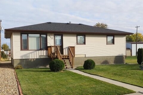 House for sale at 112 8 Ave E Bow Island Alberta - MLS: A1040386