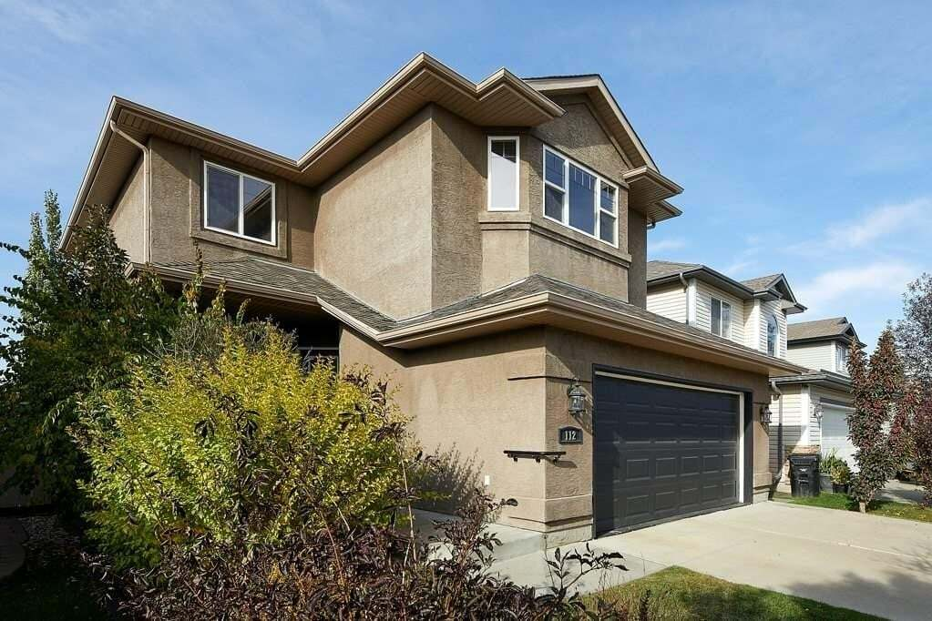 House for sale at 112 Foxtail Pt Sherwood Park Alberta - MLS: E4215607