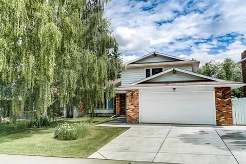 House for sale at 112 Oakside Circ Southwest Calgary Alberta - MLS: C4255161