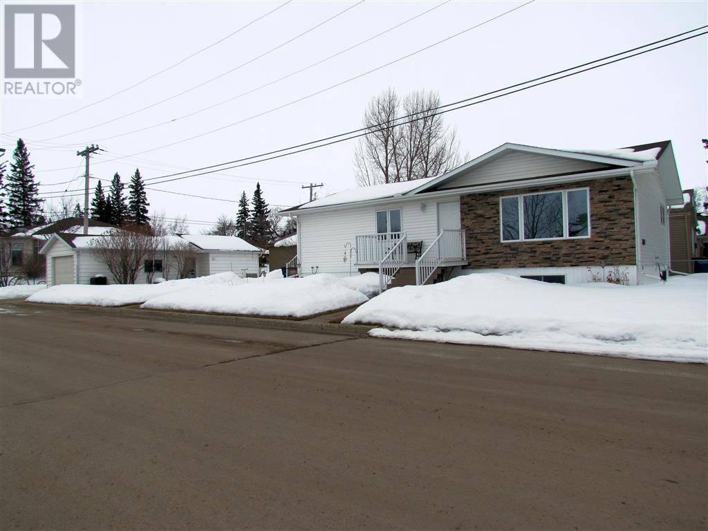 House for sale at 1120 105th Ave Tisdale Saskatchewan - MLS: SK763893