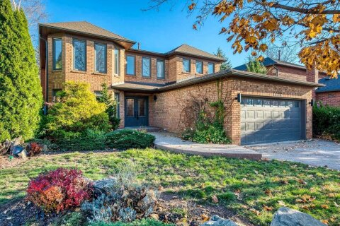 House for sale at 1120 Ambercroft Ln Oakville Ontario - MLS: W4986118