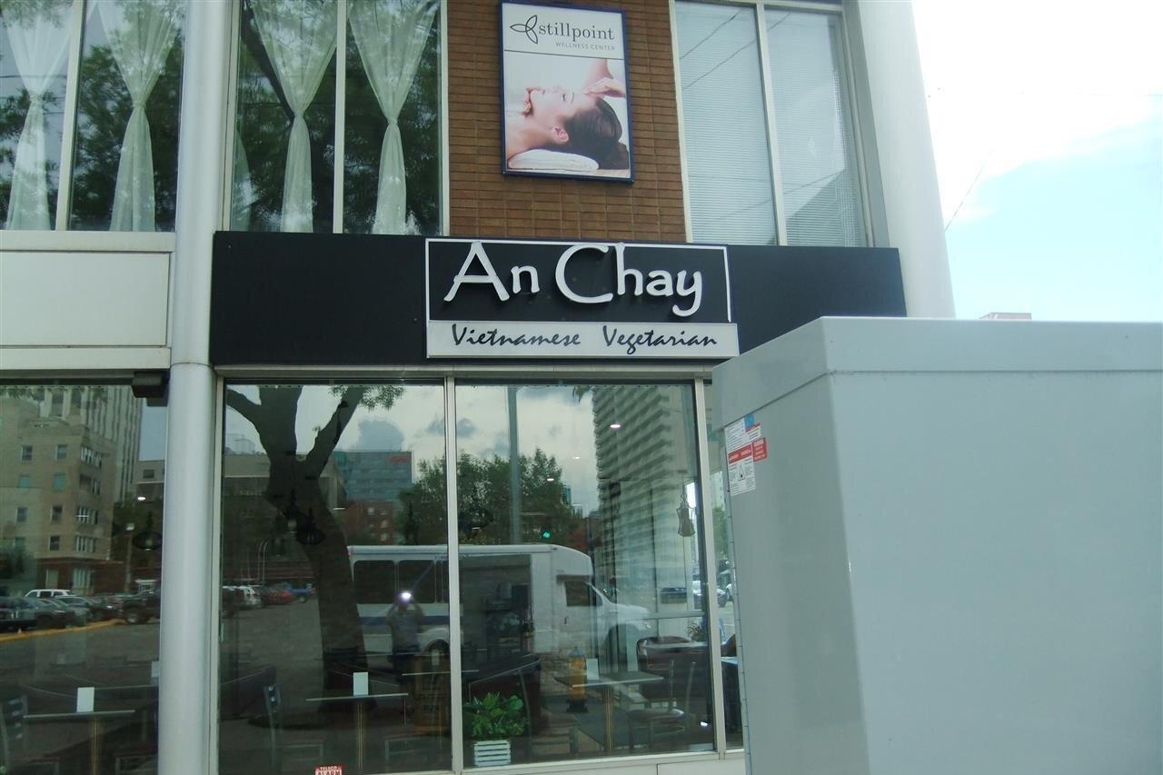 Commercial property for sale at 11203 Jasper Av NW Edmonton Alberta - MLS: E4118314
