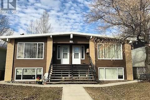 Townhouse for sale at 1122 Ashley Dr Swift Current Saskatchewan - MLS: SK770567