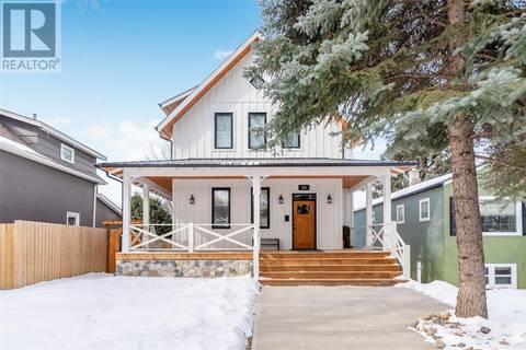 1122 Coy Avenue, Saskatoon | Image 1