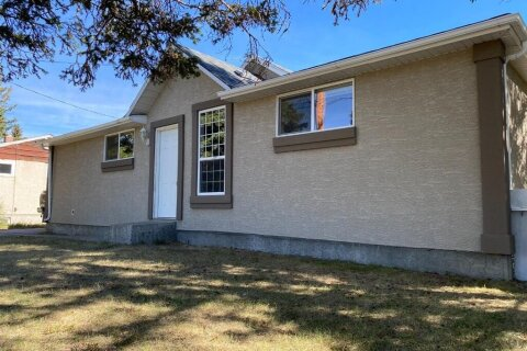 House for sale at 1129 Albert Ave Pincher Creek Alberta - MLS: A1038327