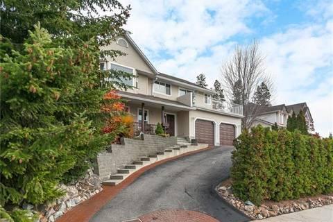 House for sale at 1129 James Hockey Pl Kelowna British Columbia - MLS: 10181544