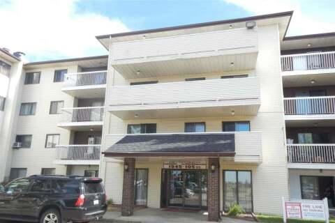 Condo for sale at  105 St NW Unit 113 Edmonton Alberta - MLS: E4212268