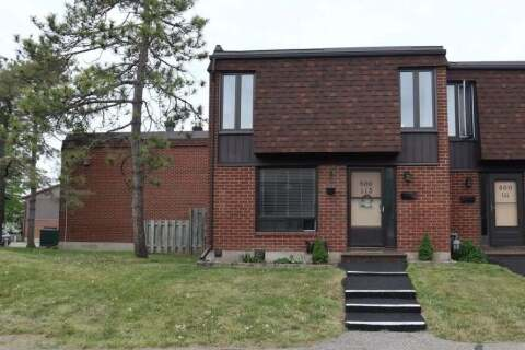 Condo for sale at 860 Cahill Dr Unit 113 Ottawa Ontario - MLS: 1194698