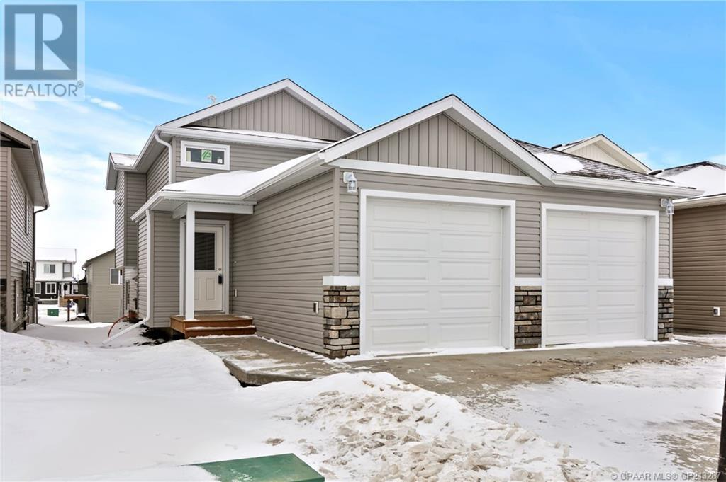 Removed: 113 - 9505 113 Ave Street, Clairmont, AB - Removed on 2020-02-21 05:06:25