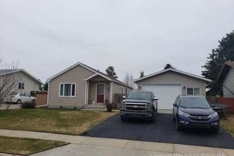 House for sale at 11313 Leonard Street  Grande Cache Alberta - MLS: AW52464