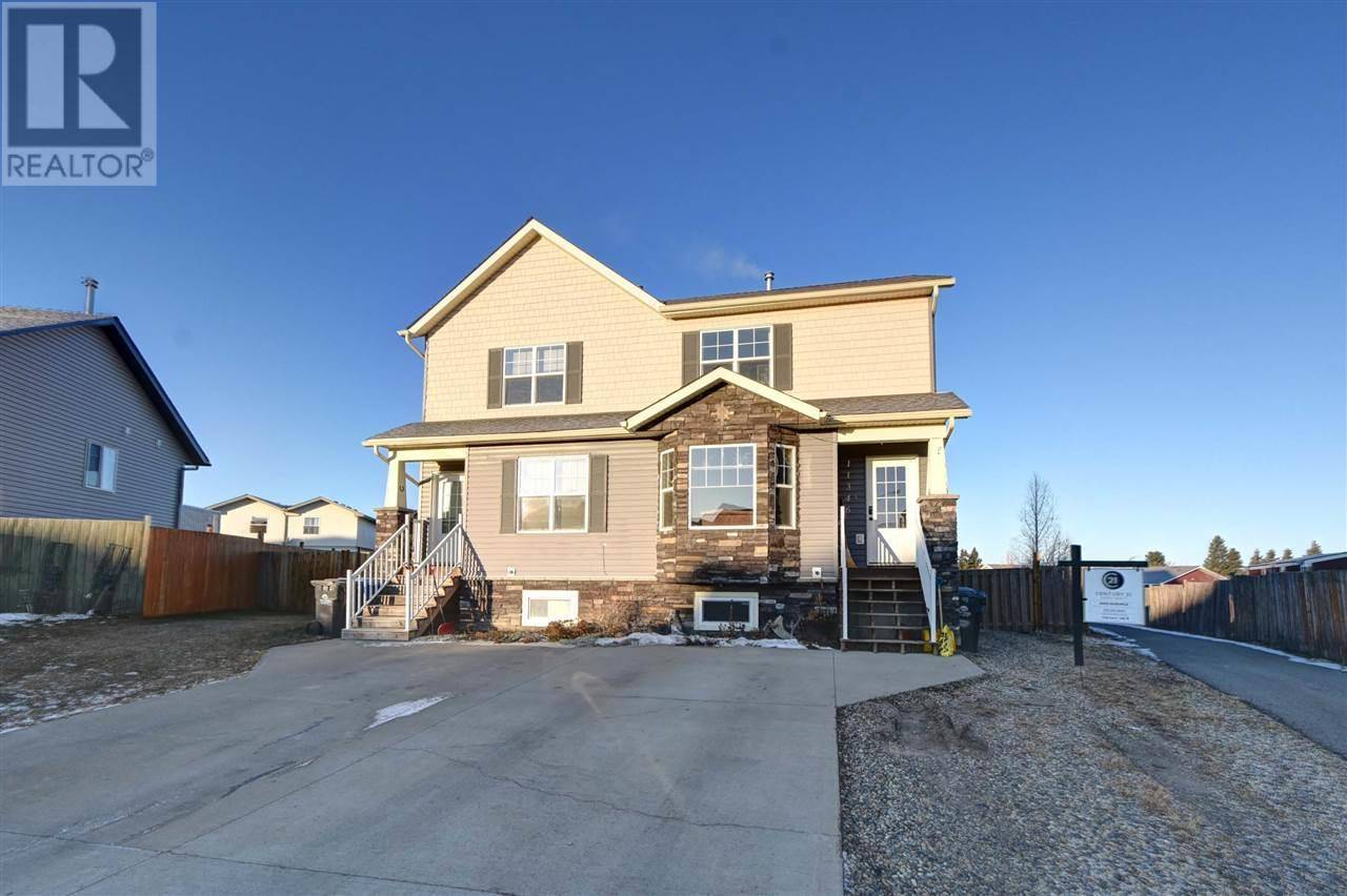 Townhouse for sale at 11346 88a St Fort St. John British Columbia - MLS: R2422773