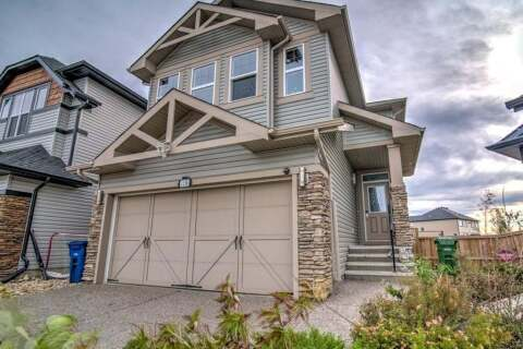 House for sale at 1136 Hillcrest Ln SW Airdrie Alberta - MLS: C4284972