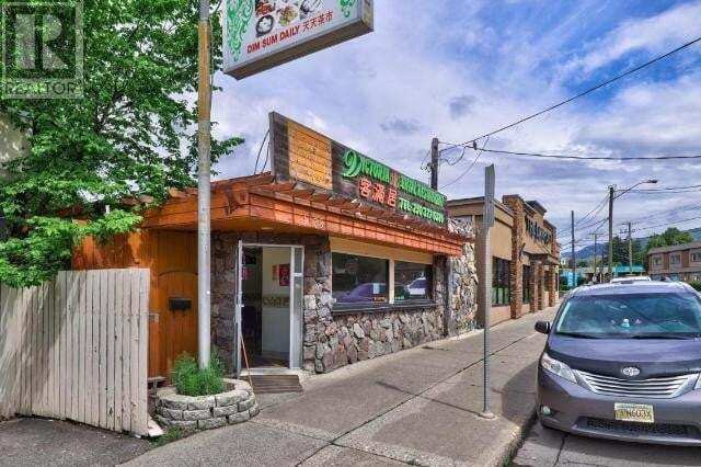 Commercial property for sale at 1138 Victoria Street  Kamloops British Columbia - MLS: 157261
