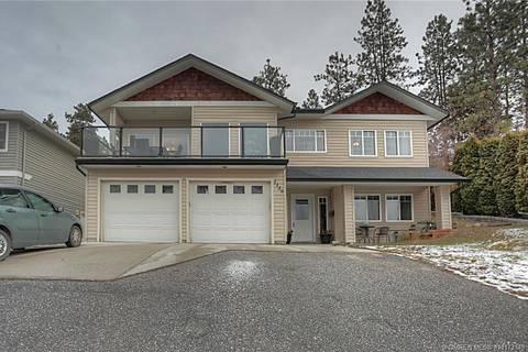 House for sale at 1139 Bentien Rd Kelowna British Columbia - MLS: 10173149