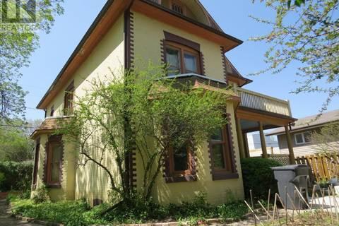 House for sale at 114 4th Ave N Yorkton Saskatchewan - MLS: SK761897