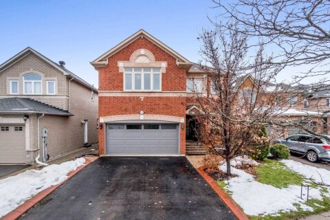 House for sale at 114 Standish St Halton Hills Ontario - MLS: W5001598