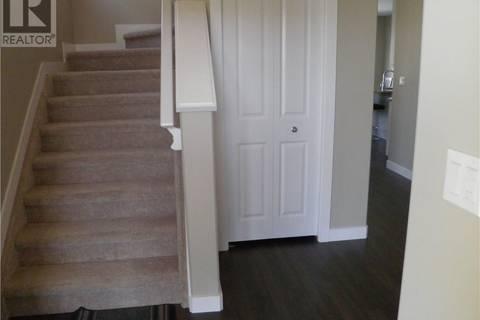 House for sale at 114 Stromberg Cres Saskatoon Saskatchewan - MLS: SK764495