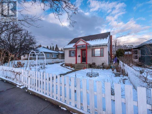 House for sale at 1140 Kilwinning St Penticton British Columbia - MLS: 181866