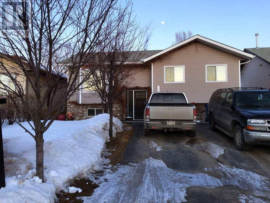 House for sale at 11411 96a St Fort St. John British Columbia - MLS: R2442876