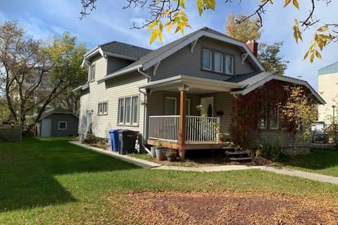 House for sale at 1145 104th St North Battleford Saskatchewan - MLS: SK800359