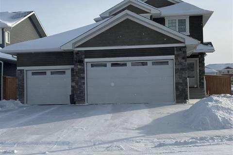 House for sale at 1147 Pringle Wy Saskatoon Saskatchewan - MLS: SK796835