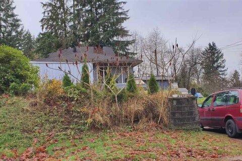 House for sale at 11493 Mcbride Dr Surrey British Columbia - MLS: R2517081