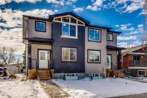 Townhouse for sale at 115 6 Ave SE High River Alberta - MLS: A1013195