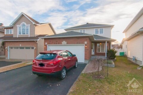 Home for rent at 1152 Meadowcroft Cres Ottawa Ontario - MLS: 1220232