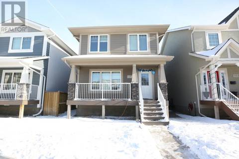 House for sale at 1157 Jurasin St N Regina Saskatchewan - MLS: SK797582
