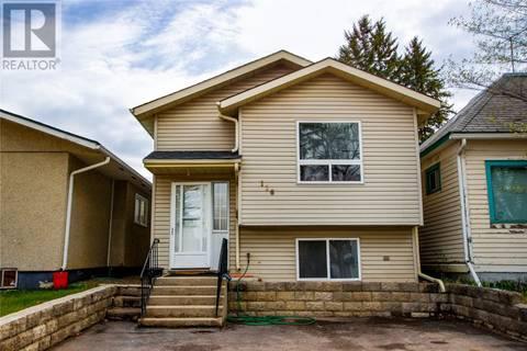 116 Q Avenue S, Saskatoon   Image 1