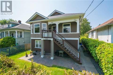 House for sale at 1161 Chapman St Victoria British Columbia - MLS: 411477