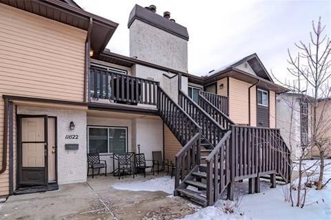 11624 Oakfield Drive Southwest, Calgary | Image 2