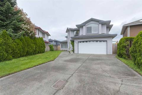 House for sale at 1163 Sparks Ct New Westminster British Columbia - MLS: R2371870