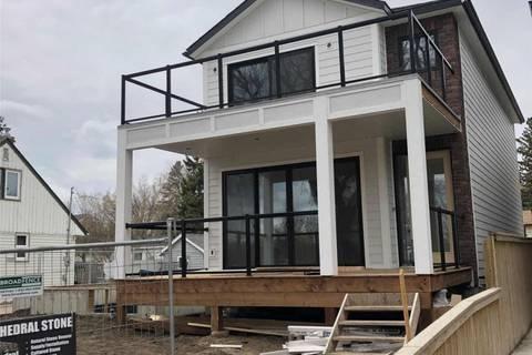 House for sale at 1172 Spadina Cres E Unit 1172 Saskatoon Saskatchewan - MLS: SK770722