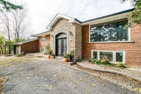 House for sale at 1173 E Lower Base Line Milton Ontario - MLS: W4976092