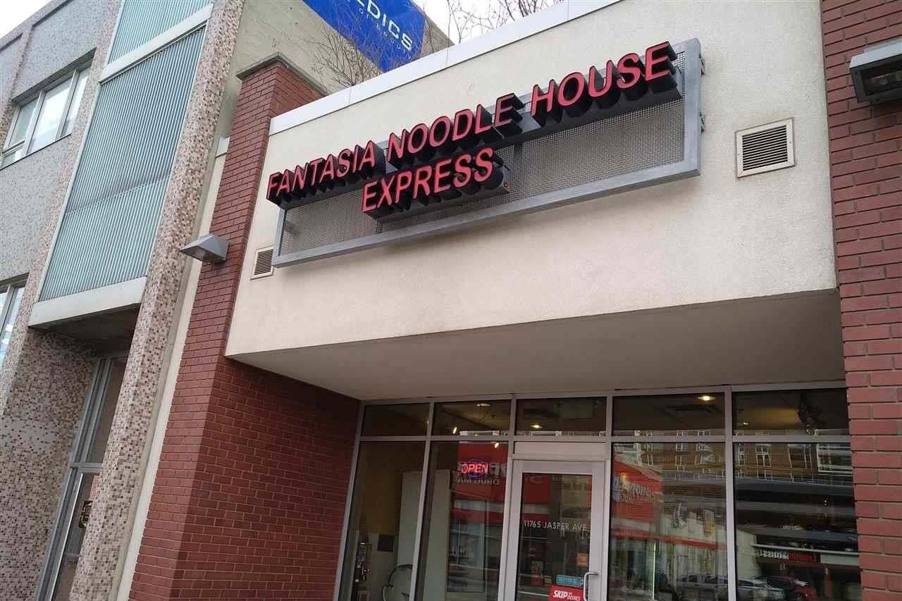 Commercial property for sale at 11765 Jasper Ave NW Edmonton Alberta - MLS: E4189570